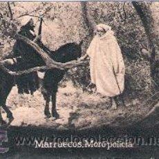 Postales: POSTAL ORIGINAL DECADA DE LOS 30. MARRUECOS. Nº 1483. VER TAMAÑO Y EXPLICACION. Lote 30714844