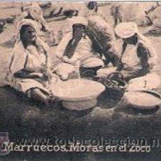 Postales: POSTAL ORIGINAL DECADA DE LOS 30. MARRUECOS. Nº 1482. VER TAMAÑO Y EXPLICACION. Lote 30714857