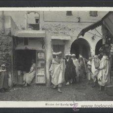 Postales: TETUAN - 17 - RINCON DEL BARRIO MORO - ED. ARRIBAS - (9656). Lote 30910040