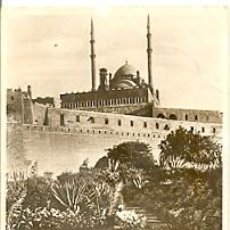 Postales: 7-AFRI2. POSTAL EGYPTO. CAIRO. CITADEL AND MOHAMED ALY MOSQUE. Lote 31159528