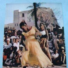 Postales: POSTAL. ÁFRICA SUBSAHARIANA. AÑOS 60 - 70. ESCENA VIVA. MUJER AFRICANA VENDEDORA BAILE. 722. . Lote 31406211