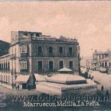 Postales: POSTAL ORIGINAL DECADA DE LOS 30. ESPAÑA, MELILLA. Nº 1452. VER TAMAÑO Y EXPLICACION. Lote 31458570