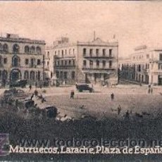 Postales: POSTAL ORIGINAL DECADA DE LOS 30. MARRUECOS, LARACHE. Nº 1467. VER TAMAÑO Y EXPLICACION. Lote 31458895