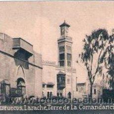 Postales: POSTAL ORIGINAL DECADA DE LOS 30. MARRUECOS, LARACHE. Nº 1468. VER TAMAÑO Y EXPLICACION. Lote 31459037