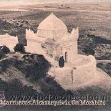 Postales: POSTAL ORIGINAL DECADA DE LOS 30. MARRUECOS, ALCAZARQUIVIR. Nº 1472. VER TAMAÑO Y EXPLICACION. Lote 31459073