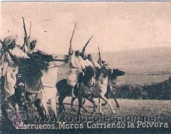POSTAL ORIGINAL DECADA DE LOS 30. MARRUECOS. Nº 1479. VER TAMAÑO Y EXPLICACION (Postales - Postales Extranjero - África)