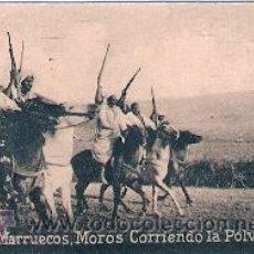 Postales: POSTAL ORIGINAL DECADA DE LOS 30. MARRUECOS. Nº 1479. VER TAMAÑO Y EXPLICACION. Lote 31459244