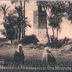 Postales: POSTAL ORIGINAL DECADA DE LOS 30. MARRUECOS. ALCAZARQUIVIR. Nº 1484. VER TAMAÑO Y EXPLICACION. Lote 31459534