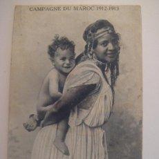 Postales: CAMPAGNE DU MAROC 1912-1913, ESCLAVE MAROCAINE DE MARRAKECH - E.S., 1914. Lote 31766581