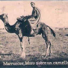 Postales: POSTAL ORIGINAL DECADA DE LOS 30. MARRUECOS. Nº 1481. VER TAMAÑO Y EXPLICACION.. Lote 32016730