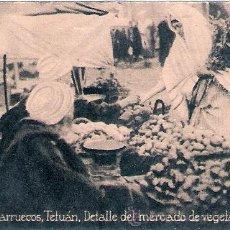 Postales: POSTAL ORIGINAL DECADA DE LOS 30. MARRUECOS. Nº 1477. VER TAMAÑO Y EXPLICACION.. Lote 32016754