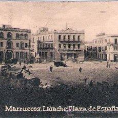 Postales: POSTAL ORIGINAL DECADA DE LOS 30. MARRUECOS. Nº 1467. VER TAMAÑO Y EXPLICACION.. Lote 32016790