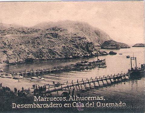 POSTAL ORIGINAL DECADA DE LOS 30. MARRUECOS. Nº 1465. VER TAMAÑO Y EXPLICACION. (Postales - Postales Extranjero - África)