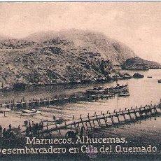 Postales: POSTAL ORIGINAL DECADA DE LOS 30. MARRUECOS. Nº 1465. VER TAMAÑO Y EXPLICACION.. Lote 32016807