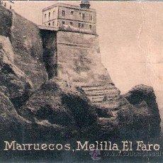 Postales: POSTAL ORIGINAL DECADA DE LOS 30. MARRUECOS. Nº 1456. VER TAMAÑO Y EXPLICACION.. Lote 32273700