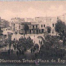 Postales: POSTAL ORIGINAL DECADA DE LOS 30. MARRUECOS. Nº 1464. VER TAMAÑO Y EXPLICACION.. Lote 32273720