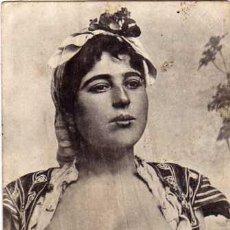 Postales: 272 T. BELLE MAURESQUE. MARRUECOS. N D FOT. DESNUDO FEMENIMO.. Lote 32405140