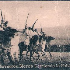 Postales: POSTAL ORIGINAL DECADA DE LOS 30. MARRUECOS. Nº 1479. VER TAMAÑO Y EXPLICACION.. Lote 32419781