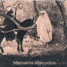 Postales: POSTAL ORIGINAL DECADA DE LOS 30. MARRUECOS. Nº 1483. VER TAMAÑO Y EXPLICACION.. Lote 166688722