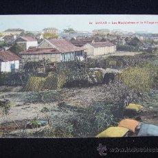 Postales: POSTAL 55. DAKAR. LES MADELEINES ET LE VILLAGE NOIR. SENEGAL.. Lote 32570522