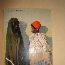 Postales: ENFANTS BÉDOUINES. MARRUECOS FRANCES. JOVENES BEDUINOS.. Lote 33107312