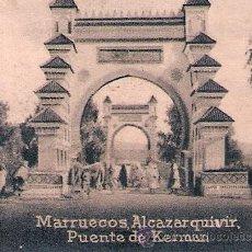 Postales: POSTAL ORIGINAL DECADA DE LOS 30. ALCAZARQUIVIR. Nº 1470. VER TAMAÑO Y EXPLICACION. Lote 33551001