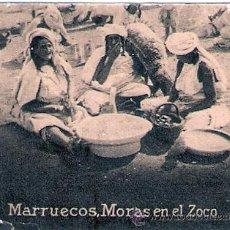 Postales: POSTAL ORIGINAL DECADA DE LOS 30. MARRUECOS. Nº 1482. VER TAMAÑO Y EXPLICACION. Lote 33551043