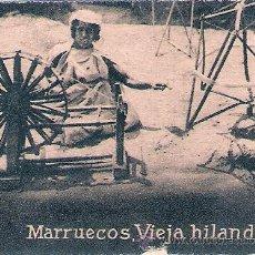 Postales: POSTAL ORIGINAL DECADA DE LOS 30. MARRUECOS. Nº 1485. VER TAMAÑO Y EXPLICACION. Lote 33551047