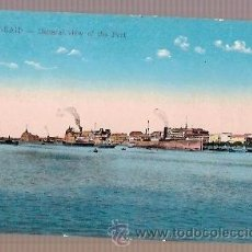 Postales: POST CARD PORT SAID GENERAL VIEW OF THE PORT EGIPTO 1952 EDIT THE CAIR0 POST. Lote 33662406
