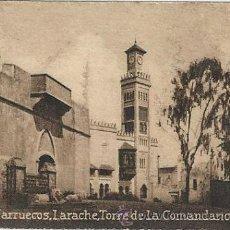 Postales: POSTAL ORIGINAL DECADA DE LOS 30. LARACHE Nº 1468. VER TAMAÑO Y EXPLICACION.. Lote 33779281