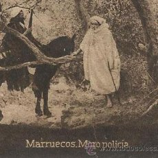 Postales: POSTAL ORIGINAL DECADA DE LOS 30. MARRUECOS Nº 1483. VER TAMAÑO Y EXPLICACION.. Lote 166688444