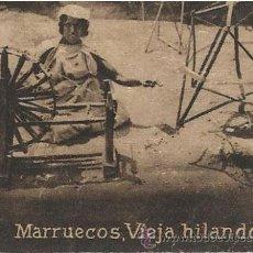 Postales: POSTAL ORIGINAL DECADA DE LOS 30. MARRUECOS Nº 1485. VER TAMAÑO Y EXPLICACION.. Lote 33779491