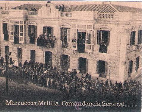 POSTAL ORIGINAL DECADA DE LOS 30. MARRUECOS. Nº 1448. VER TAMAÑO Y EXPLICACION. (Postales - Postales Extranjero - África)