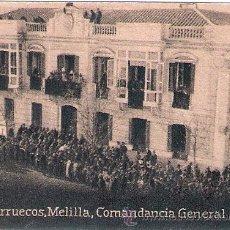 Postales: POSTAL ORIGINAL DECADA DE LOS 30. MARRUECOS. Nº 1448. VER TAMAÑO Y EXPLICACION.. Lote 33806477