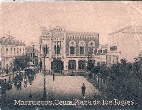 POSTAL ORIGINAL DECADA DE LOS 30. MARRUECOS. Nº 1449. VER TAMAÑO Y EXPLICACION. (Postales - Postales Extranjero - África)