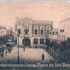 Postales: POSTAL ORIGINAL DECADA DE LOS 30. MARRUECOS. Nº 1449. VER TAMAÑO Y EXPLICACION.. Lote 33806497