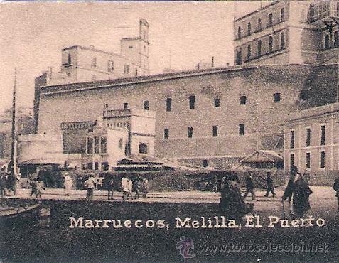 POSTAL ORIGINAL DECADA DE LOS 30. MARRUECOS. Nº 1451. VER TAMAÑO Y EXPLICACION. (Postales - Postales Extranjero - África)