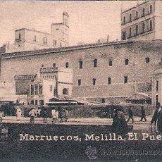 Postales: POSTAL ORIGINAL DECADA DE LOS 30. MARRUECOS. Nº 1451. VER TAMAÑO Y EXPLICACION.. Lote 33806525