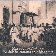 Postales: POSTAL ORIGINAL DECADA DE LOS 30. MARRUECOS. Nº 1459. VER TAMAÑO Y EXPLICACION.. Lote 33806565