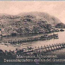 Postales: POSTAL ORIGINAL DECADA DE LOS 30. MARRUECOS. Nº 1465. VER TAMAÑO Y EXPLICACION.. Lote 33806627