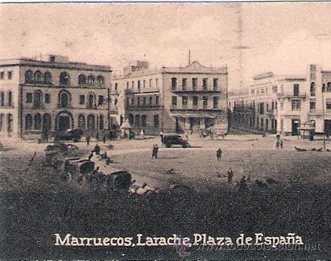 POSTAL ORIGINAL DECADA DE LOS 30. MARRUECOS. Nº 1467. VER TAMAÑO Y EXPLICACION. (Postales - Postales Extranjero - África)