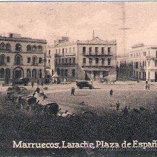 Postales: POSTAL ORIGINAL DECADA DE LOS 30. MARRUECOS. Nº 1467. VER TAMAÑO Y EXPLICACION.. Lote 33806644
