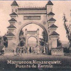 Postales: POSTAL ORIGINAL DECADA DE LOS 30. MARRUECOS. Nº 1470. VER TAMAÑO Y EXPLICACION.. Lote 33806670
