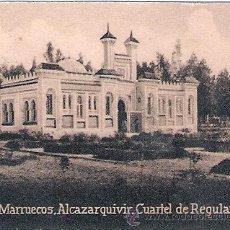 Postales: POSTAL ORIGINAL DECADA DE LOS 30. MARRUECOS. Nº 1471. VER TAMAÑO Y EXPLICACION.. Lote 33806678