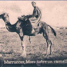 Postales: POSTAL ORIGINAL DECADA DE LOS 30. MARRUECOS. Nº 1481. VER TAMAÑO Y EXPLICACION.. Lote 33806769