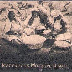 Postales: POSTAL ORIGINAL DECADA DE LOS 30. MARRUECOS. Nº 1482. VER TAMAÑO Y EXPLICACION.. Lote 33806789