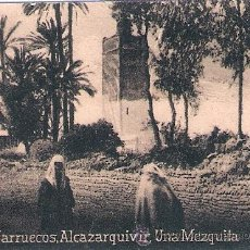 Postales: POSTAL ORIGINAL DECADA DE LOS 30. MARRUECOS. Nº 1484. VER TAMAÑO Y EXPLICACION.. Lote 33806812