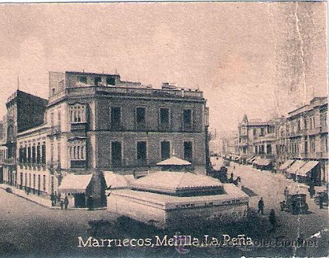POSTAL ORIGINAL DECADA DE LOS 30. MARRUECOS. Nº 1452. VER TAMAÑO Y EXPLICACION. (Postales - Postales Extranjero - África)