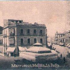 Postales: POSTAL ORIGINAL DECADA DE LOS 30. MARRUECOS. Nº 1452. VER TAMAÑO Y EXPLICACION.. Lote 34050287