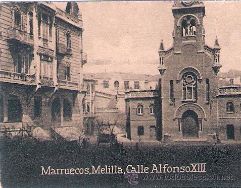 POSTAL ORIGINAL DECADA DE LOS 30. MARRUECOS. Nº 1453. VER TAMAÑO Y EXPLICACION. (Postales - Postales Extranjero - África)